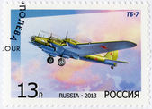 RUSSIA - CIRCA 2013: shows Bomber TB-7, for the 125th Birth Anniversary of A.N. Tupolev — 图库照片