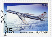 RUSSIA - 2013: shows Bomber Tu-16, for the 125th Birth Anniversary of A.N. Tupolev — ストック写真