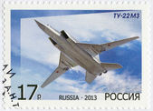 RUSSIA - 2013: shows Bomber Tu-22M3, for the 125th Birth Anniversary of A.N. Tupolev — Stock fotografie