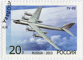 RUSSIA - 2013: shows Bomber Tu-95, for the 125th Birth Anniversary of A.N. Tupolev — ストック写真