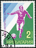 BULGARIA - 1975: shows Soccer Player, dedicated to 8th Intertoto (soccer pool) Soccer Championships, Varna — Stock Photo