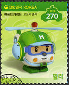 SOUTH KOREA - 2013: shows Helly, a helicopter which is curious and fond of adventures, series Brooms Town Rescue Team — Stock Photo