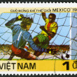 VIET NAM - 1985: shows Goalie from side, dedicated 1986 World Cup Soccer Championships, Mexico City — Stock Photo #48946063