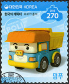 SOUTH KOREA - 2013: shows Dumpoo, a dump truck which is always sincere, series Brooms Town Rescue Team — Stock Photo