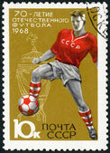 USSR - 1968: shows Soccer player and cup, devoted 70th anniversa — 图库照片