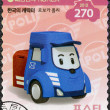 SOUTH KOREA - 2013: shows Posti, the post car, series Brooms Town Rescue Team — Stock Photo