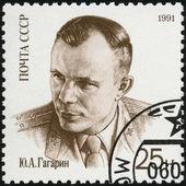 USSR - 1991: shows Yuri A. Gagarin (1934-1968), Pilot — Stock Photo