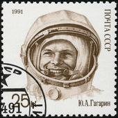 USSR - 1991: shows Yuri A. Gagarin (1934-1968), Cosmonaut — Stock Photo