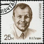 USSR - 1991: shows Yuri A. Gagarin (1934-1968), cosmonaut, as civilian — Stock Photo