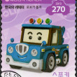 SOUTH KOREA - 2013: shows Spooki, a tow truck, series Brooms Town Rescue Team — Stock Photo #50392969