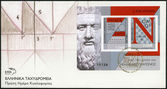 GREECE - 2013: shows Plato mathematics maths geometry law book, devoted 2400 years of Plato Academy — Stock fotografie