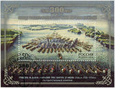 RUSSIA - 2014: dedicated the 300th Anniversary the Battle of Gangut, engraving by Mauritius Bakua — Stock Photo