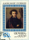 USSR - 1974: shows portrait of Alexander Pushkin (1799-1837), poet, by O.A. Kiprensky, 175th anniversary of the birth of Aleksander S. Pushkin — Stock Photo