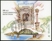 RUSSIA - 2002: shows Transsiberian highway railway bridge and map of Eurasia, dedicated the 100th anniversary of the Transsiberian highway — Stock Photo