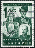 BULGARIA - 1940: shows Peasant Couple and Tsar Boris III — Stock Photo