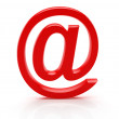 Mail symbol — Stock Photo #12610343