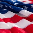 American flag — Stock Photo #12610461