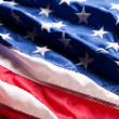 United States of America flag — Stock Photo #12610711