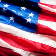 United States of America flag — Stock Photo #12610712