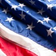 USA flagga — Stockfoto #12610718