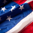United States of America flag — Stock Photo #12610722