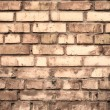 Bricks — Stock Photo #12611655