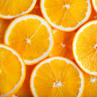 Orange background — Stock Photo #12612788