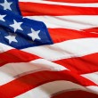 American flag — Stock Photo #12616023