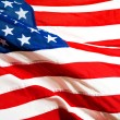 American flag — Stock Photo #12616024