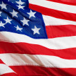 American Flag — Stock Photo #12616029