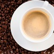 Cup of coffee cappuccino — Stockfoto