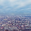 Above view Moscow cityscape and blue clouds in autumn - Zdjęcie stockowe