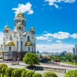 图库照片: Church on Blood in Honour of All Saints Resplendent in Russi