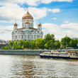 Cathedral of Christ Saviour — Stock fotografie #21572623