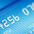 Credit card — Stock Photo #21573481