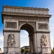 Stock Photo: Arc deTriomphe in Paris