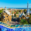 图库照片: Park Guell in Barcelona, Spain.