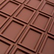 Background from a chocolate tile — Stock Photo #21575363