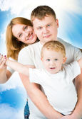 Portrait young family — Stock Photo