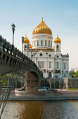 Cathedral of Christ the Saviour near Moskva river, Moscow. Russi — Stock Photo