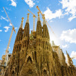 Sagrada Familia Temple in Barcelona - Stock Photo