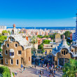 Park Guell in Barcelona, Spain. — Stock Photo #22560709