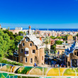 Park Guell in Barcelona, Spain. — Stock Photo #22560749