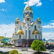 Church on Blood in Honour. Yekaterinburg. Russia - Stock Photo
