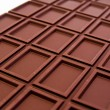 Background from a chocolate tile — Stock Photo #22852012