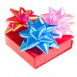 Beautiful gift box on white — Stock Photo