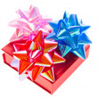 Beautiful gift box on white  — Foto de Stock