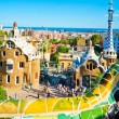 Park Guell in Barcelona, Spain. — Stock Photo #23911565
