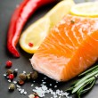 Salmon fillet with lemon — Stock Photo