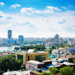 Stock Photo: Aerial view of Yekaterinburg on June 26, 2013.